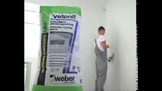 Финишная отделка стен и потолка с помощью суперфинишной шпаклевки