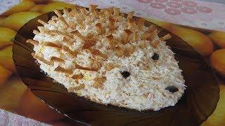 Салат мужу на день рождения фото рецепт!