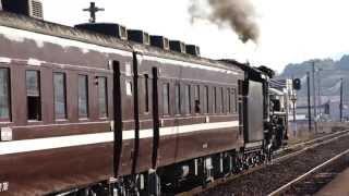 大歳駅発車 SLやまぐち号 2011-3-26