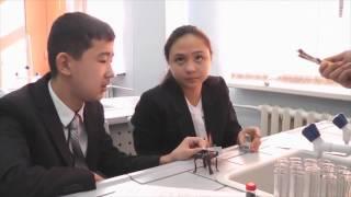 Уйсинбекова C C    Формативное оценивание учебных достижений учащихся на уроках химии