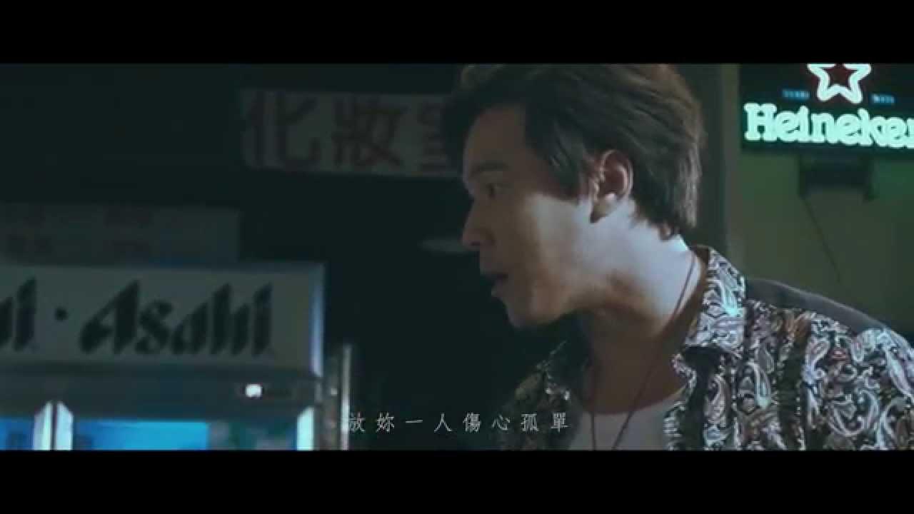 黃文星『我沒置這』微電影高清MV完整版
