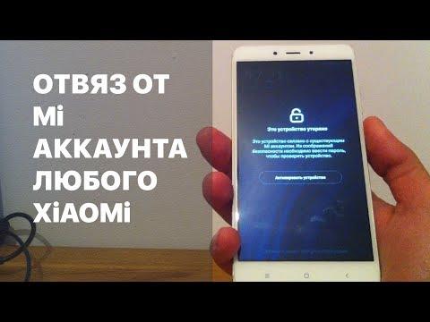 Видео Инструкция администратора по русски