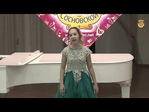 Журавлева Анастасия, 14 лет, г  Красноярск, МАУДО «ДШИ №8»