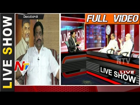 AP Leaders Response on Center Comments over NO Special Status for AP | Live Show Full Video | NTV