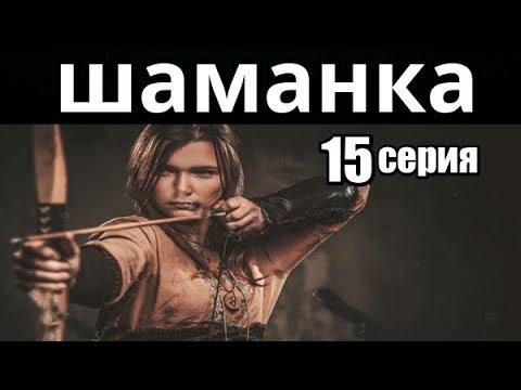 Фильм о Сверхъестественных Способностях 15 серия из 20   (детектив, боевик, криминальный сериал)