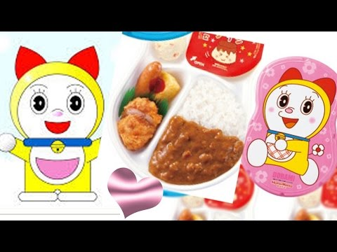 dorami chan bento box lunch box youtube. Black Bedroom Furniture Sets. Home Design Ideas