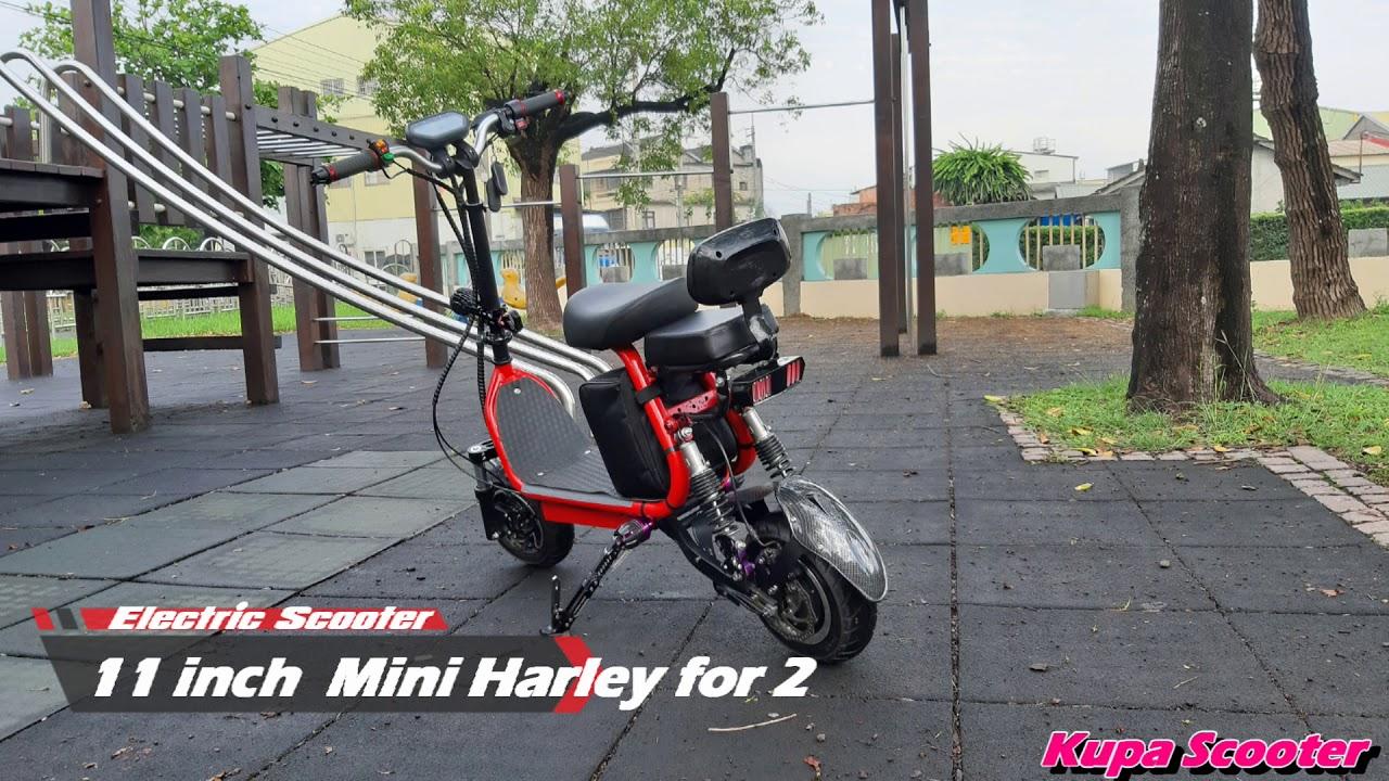 Mini Harley electric scooter   11吋 雙人座小哈雷 電動滑板車   親子限定款 情人限定   電動自行車 電動滑板車 客制化 ...