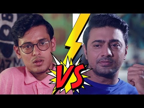 The Bong Guy VS Dev|Hoichoi Unlimited