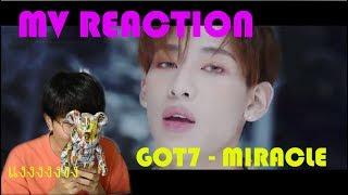 [MV REACTION] GOT7 - MIRACLE