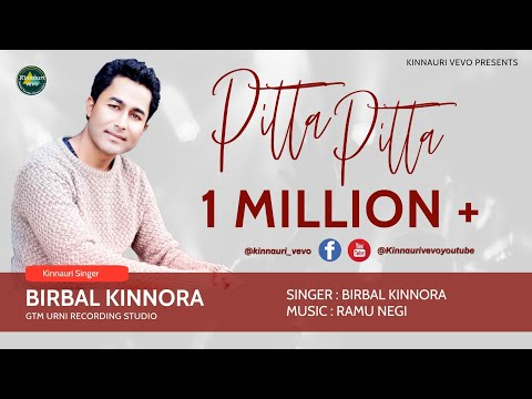 PITTA PITTA Official (New Dj Kinnauri Song) || Latest Songs 2017 || Kinnauri VEVO ||