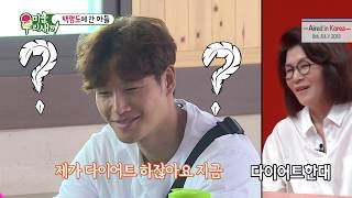 [LEGEND HOT CLIPS] [MY LITTLE OLD BOY] [EP 95-1]   Jongkook on 'EATING TOUR' with fatties! (ENG SUB)