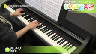使用した楽譜はコチラ http://www.print-gakufu.com/score/detail/56346...