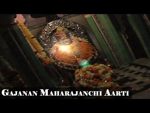 Shree Gajanan Maharajanchi Aarti - Shegavicha Rana Gajanan | Usha Mangeshkar