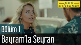 Klavye Delikanlıları 1. Bölüm - Bayram'la Seyran