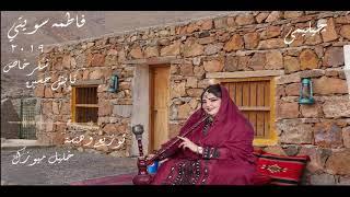 (فرقة فاطمة سويتي )  چلیمی || Pir Ka'n Chilama by Tabish hussain