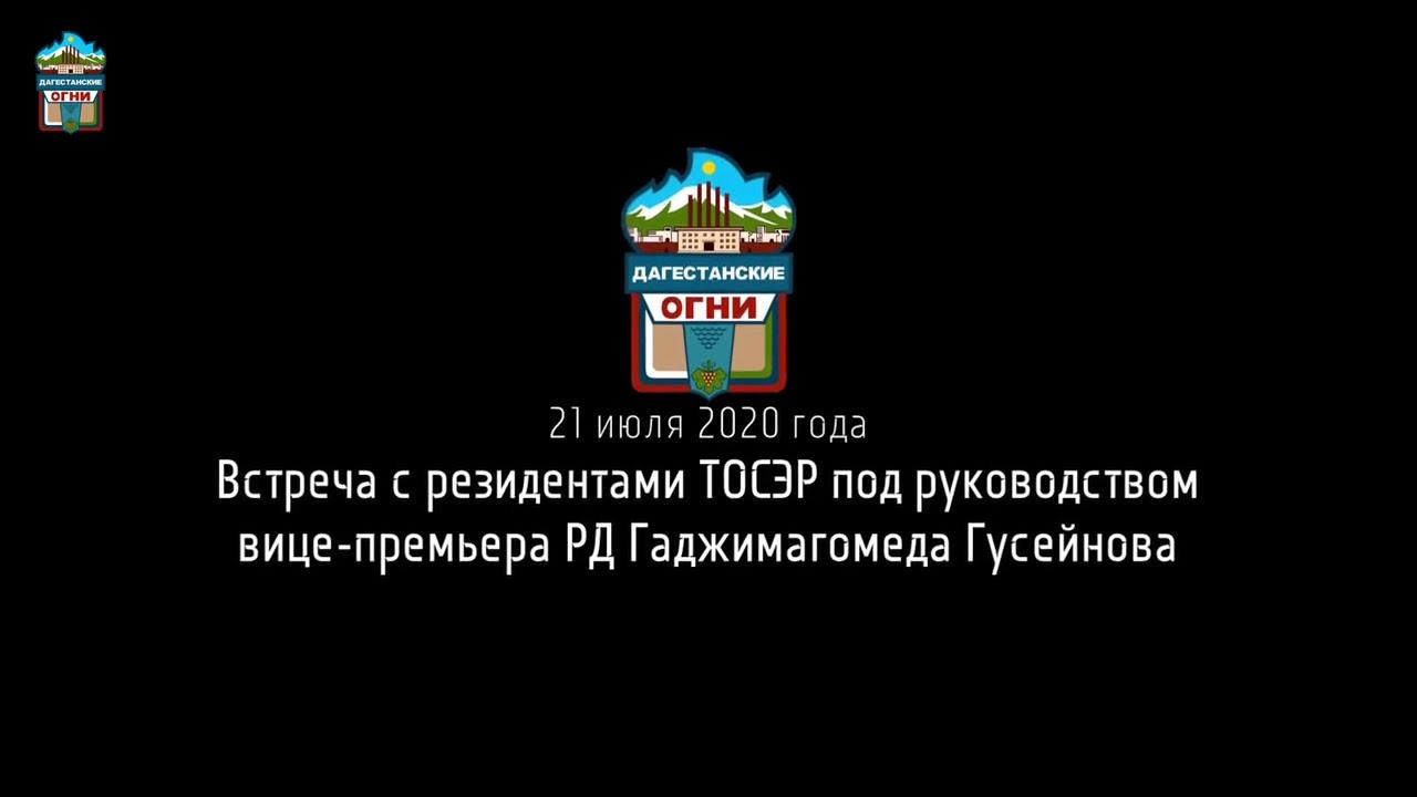 Развитие сайта Дагестанские Огни агенство по раскрутке сайта Михайловск