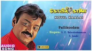 Pallikoodam Song | Kovil Kaalai Movie Songs | Vijayakanth | Kanaka | Ilayaraja | Music Master