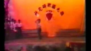 Nia Kwang 1979 - Zhou Jia Quan