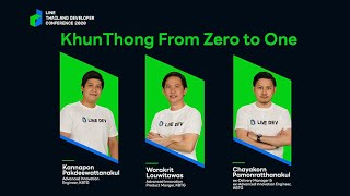 KhunThong From Zero To One