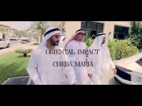 DJ Hamida Feat. Oriental Impact & Cheba Maria - Hadi Ma Vie (Clip Officiel)