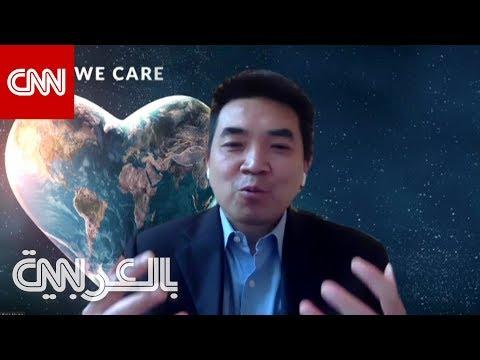 مؤسس -زووم- يرد لـCNN على مخاوف الخصوصية والأمن في تطبيقه  - نشر قبل 1 ساعة