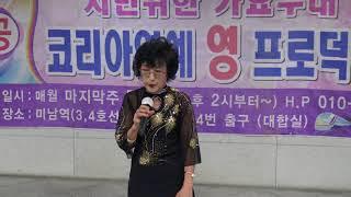 톡톡쏘는여자-이영/제14회 시민위한 가요무대