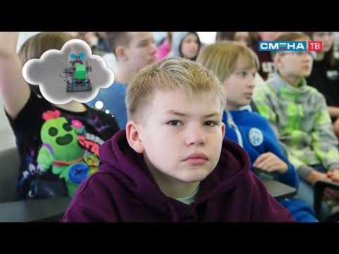 Презентация образовательной программы Всероссийской профильной смены по робототехнике в ВДЦ «Смена»