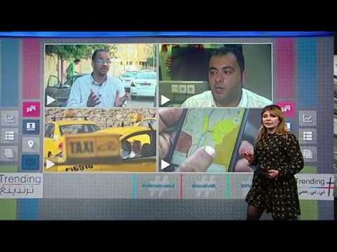 بي_بي_سي_ترندينغ: حكم قضائي بوقف تطبيقي #أوبر و#كريم في #مصر  - نشر قبل 20 دقيقة
