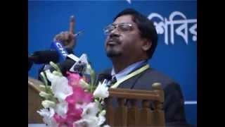 kamaruzzaman in shibir conference 2005