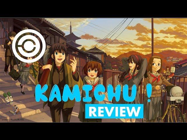 Kamichu! Trailer