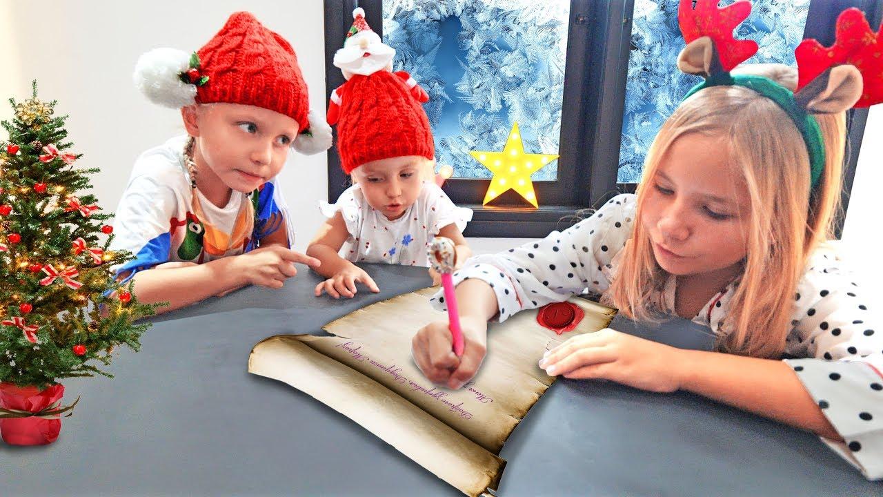 Как ДЕТИ пишут письмо Деду МОРОЗУ ! Девочки хотят ПОДАРКИ под елкой на Новый Год