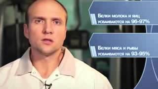 Смотреть Как Сделать Натуральный Протеиновый Коктейль Для Похудения И Наращивания Мышц [Рецепты