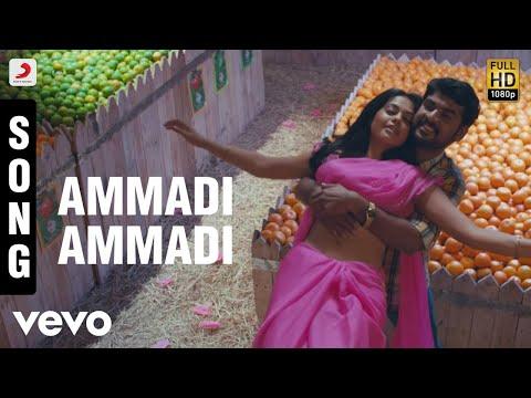 Desingu Raja - Ammadi Ammadi Song | Imman