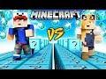 SZALONY WYŚCIG! - DIAMENTOWE LUCKY BLOCKI MINECRAFT! (Lucky Block Race) | Vito vs Bella
