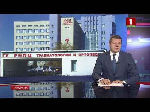 Операции по лечению врожденных аномалий позвоночника делают самым маленьким пациентам в Беларуси