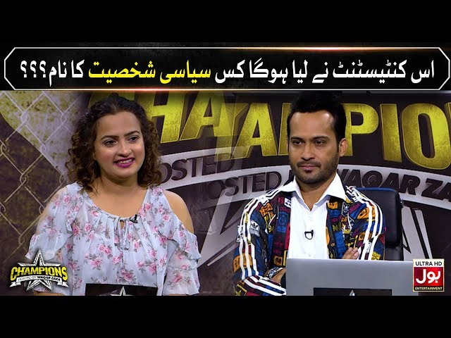 Champions With Waqar Zaka Episode 04 Teaser | Living On The Edge 2019 | Reality Show