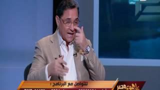 على هوى مصر - عبد الرحيم على : القوى السياسية كانت تتعارك في ثورة يناير على تقسيم التركة