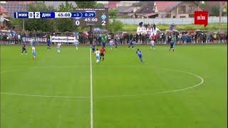Кубок Украины 2019 2020 1 2 финала Минай Динамо 0 2