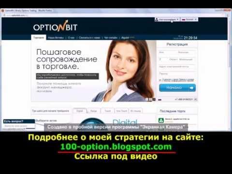 Как пополнить счёт в OptionBit WebMoney