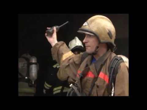 клипы про пожарных поддался