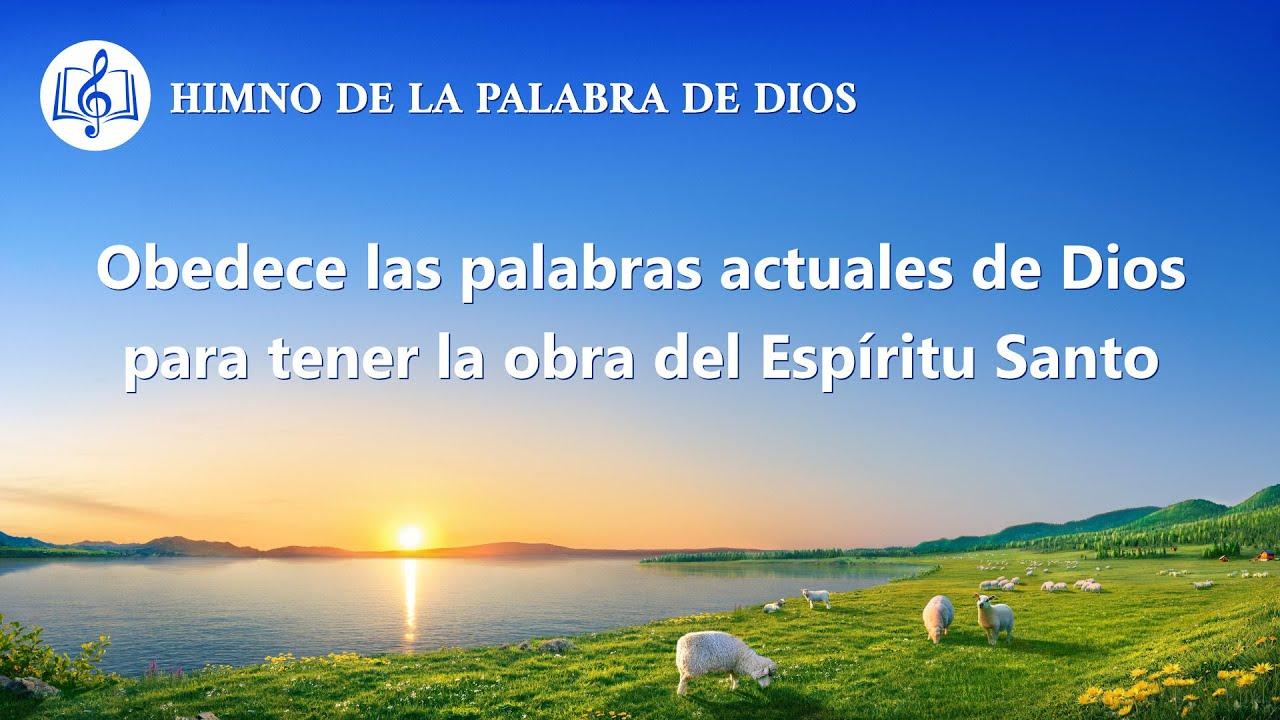 Canción cristiana | Obedece las palabras actuales de Dios para tener la obra del Espíritu Santo