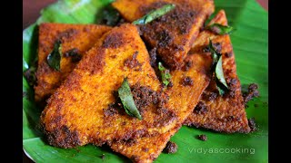 Yam Fish Fry Recipe (Elephant Foot Yam)