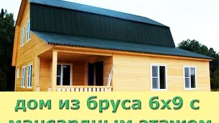 видео Дома для постоянного проживания с мансардой - проекты, цены на строительство в Санкт-Петербурге