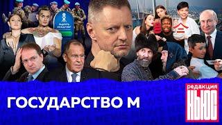 Редакция. News: суши против «мужчин», «подписка» Путина, «радость между ног»