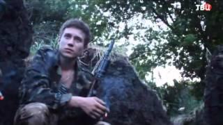 Украина. За красной чертой. Специальный репортаж