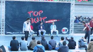2013.12.22 王業開 Leo Wang 第二屆 Top Fight 高中街舞大賽 Popping 個人賽冠軍