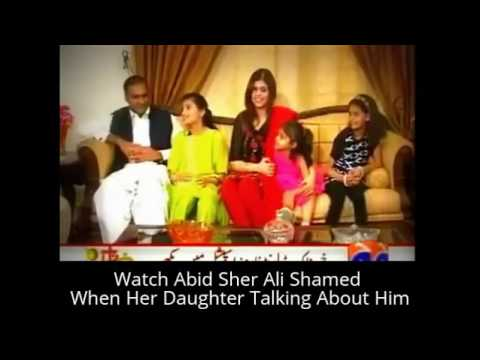 Watch Abid Sher Ali Shamed When Her Daughter Talking About Him