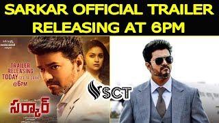 SARKAR Official Trailer(Telugu)   Thalapathy Vijay   A.R.Murugadoss