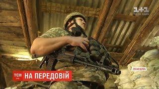 Поблизу Катеринівки селяни здають позиції наших військових й сигналізують ворогу