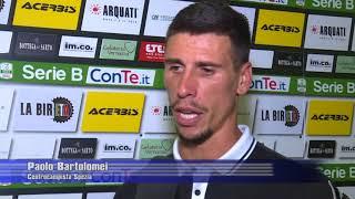Spezia-Sambenedettese 2-1 Tim Cup  06-08-2018